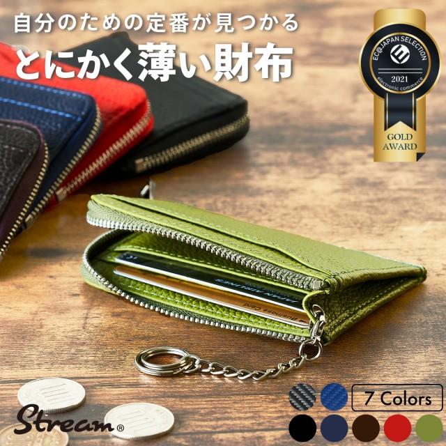 【とにかく薄い財布】コインケース RESKY リスキーチャンネル カードケース 本革 メンズ YKKファスナー 小銭入れ 小さい財布 カード入れ