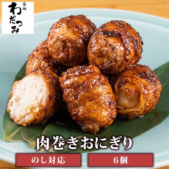肉巻きおにぎり 醤油味 100g×6個   冷凍 レトルト レンチン おにぎり 焼きおにぎり おむすび にくまき 豚肉 豚バラ お惣菜 お米 ご飯 ご