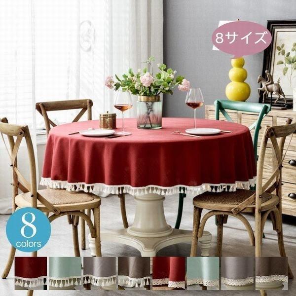 テーブルクロス 食卓カバー テーブルマット 食卓 カバー 長方形 シンプル 花柄 撥水 撥油加工 各サイズ 北欧風