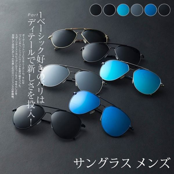 サングラス メンズ ブランド UVカット 偏光 ミラー レンズ 大きい スポーツ 釣り アウトドア おしゃれ 高級