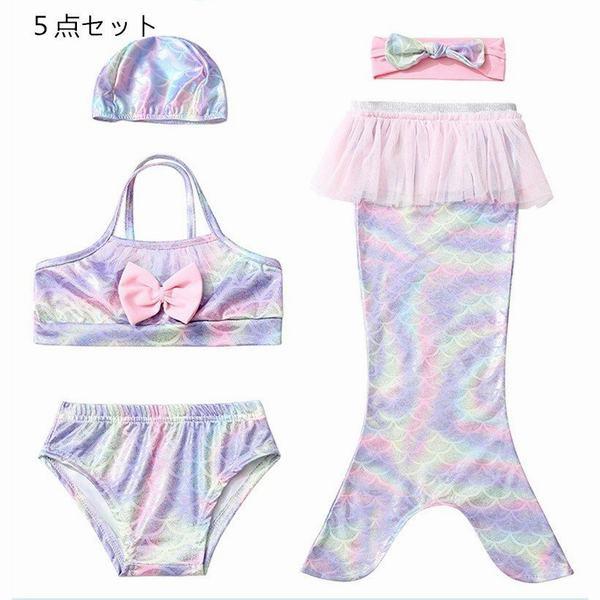子供 人魚姫 水着 アリエル キッズ プリンセスドレス   5点セット コスチューム 衣装 ドレス コスプレ ワンピース
