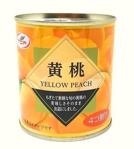 【送料無料】黄桃缶詰 ピーチ缶 4つ割り 312g×24個セット まとめ買い
