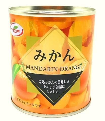 【送料無料】みかん缶詰 マンダリンオレンジ 312g×24個セット プルトップ缶 まとめ買い