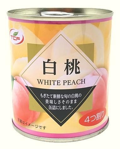 【送料無料】白桃缶詰 ピーチ缶 312g×24個セット プルトップ缶 まとめ買い