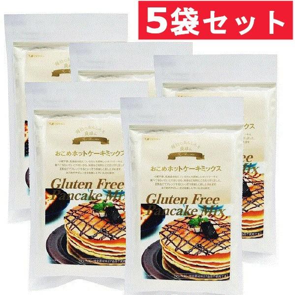 グルテンフリー パンケーキミックス 米粉 ホットケーキ ミックス粉 ケーキ クッキー 牛乳 卵 不使用 小麦アレルギー対応 (200gx5袋