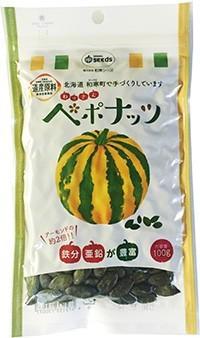 わっさむペポナッツ 国産 カボチャの種 食べるかぼちゃの種 北海道和寒町産 100gx1袋