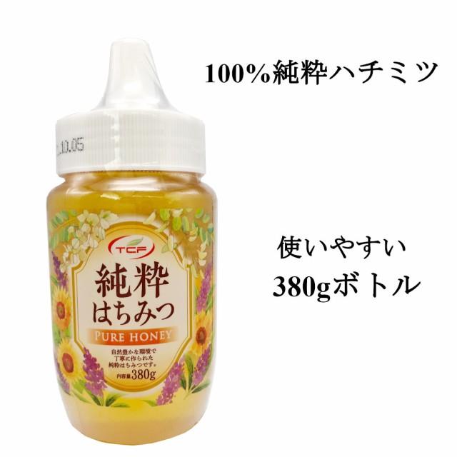 純粋はちみつ 380g はちみつ 蜂蜜 ハチミツ 100%純粋 非加熱 ひまわり アカシア (380gx1本)