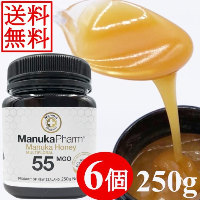 【送料無料】マヌカハニー 250gx6個 ニュージーランド直輸入 無添加 非加熱 100%純粋 生はちみつ マルチフローラル ( MGO 55+ )