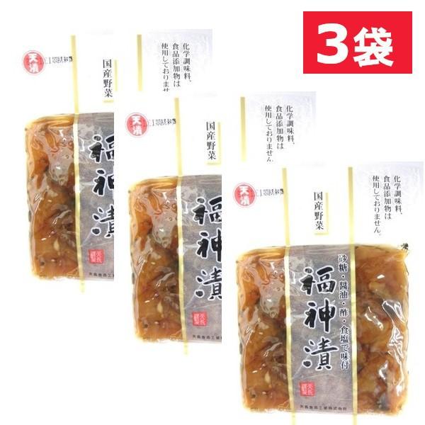 福神漬け 国産 無添加 無着色 白福神漬け 漬物 使いやすい 小袋 小分けサイズ 110gx3袋