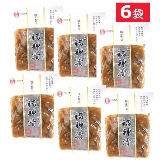 福神漬け 国産 無添加 無着色 白福神漬け 漬物 使いやすい 小袋 小分けサイズ 110gx6袋 まとめ買い