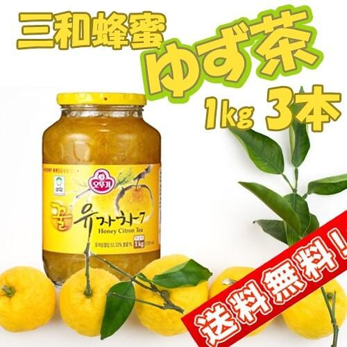 [オットギ]【冬に大人気商品!送料無料】オットギ 三和 蜂蜜ゆず茶1kg×3本セット ★たっぷりの1〓サイズ!ビタミンCはレモンの3倍!風
