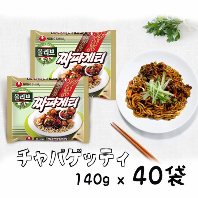 ★送料無料★農心チャパゲティ (チャジャン麺) 40袋入り ◆ ノンシン/NONGSHIM・輸入食品/輸入食材/韓国食材