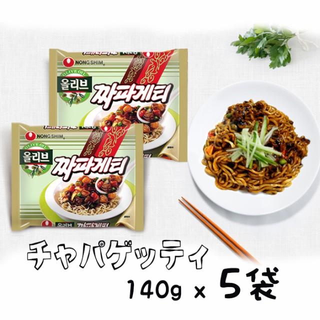 ★送料無料★農心チャパゲティ (チャジャン麺) 5袋入り ◆ ノンシン/NONGSHIM・輸入食品/輸入食材/韓国食材