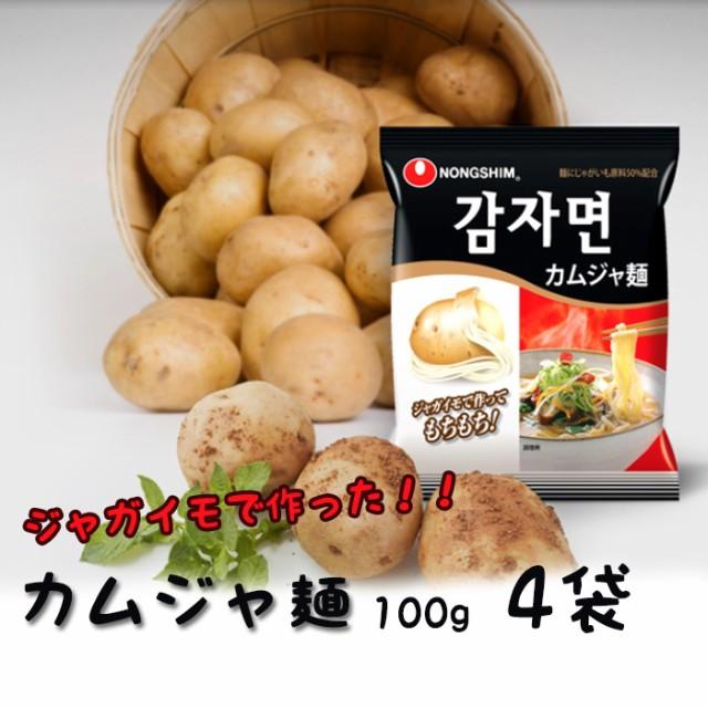 ★農心カムジャ麺100g x 4袋★じゃがいも 麺 農心 韓国食品 インスタントラーメン 韓国 食品 韓国ラーメン