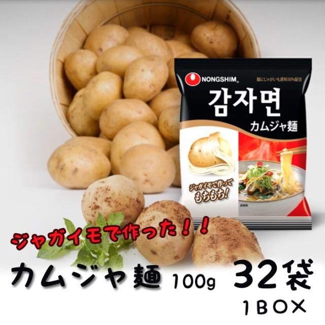 ★農心カムジャ麺100g x 32袋★じゃがいも 麺 農心 韓国食品 インスタントラーメン 韓国 食品 韓国ラーメン