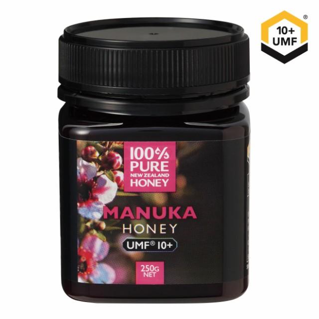 100%PURE NEWZEALAND HONEY MANUKA UMF10+ (MGO263mg/kg)マヌカハニー 250g 1個【ニュージーランド産/直輸入品/高級はちみつ/保存料不使