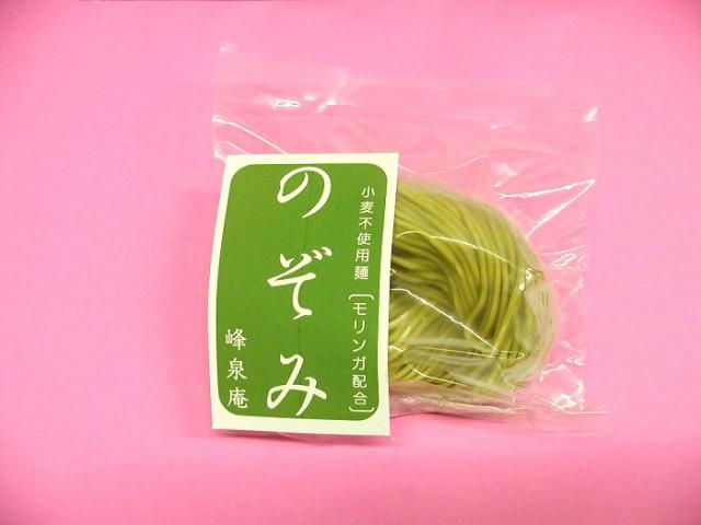 """グルテンフリー麺 """"のぞみ"""" モリンガ入り 6個セット(冷凍麺)"""