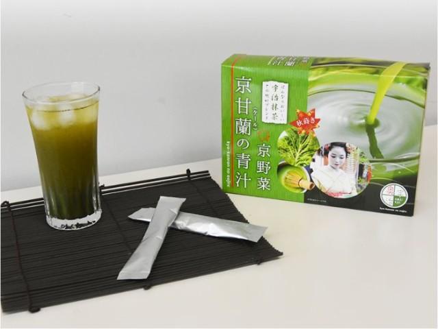 京野菜 京甘蘭(ケール)の青汁