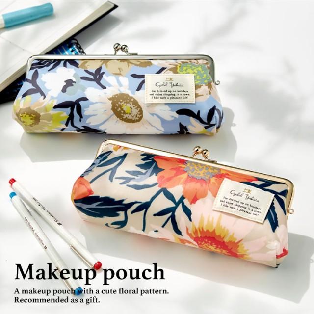 ペンケース 筆箱 ふでばこ 大容量 がま口 筆記用具 花柄 かわいい レディーズ オシャレ プレゼント ギフト サンフローラ