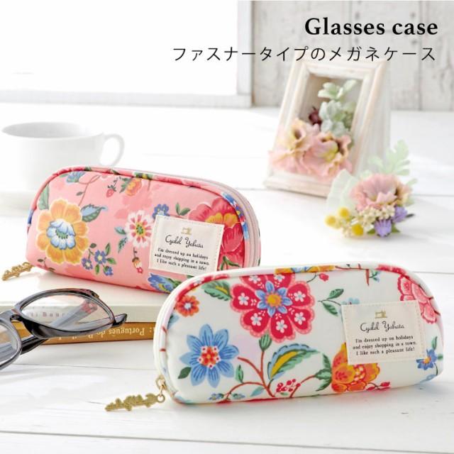 メガネケース 眼鏡ケース 眼鏡入れ レディース サングラスケース オシャレ かわいい コンパクト ギフト プレゼント 花柄 モアナ