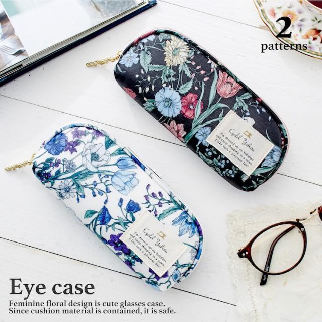 メガネケース 眼鏡ケース 眼鏡入れ レディース サングラスケース オシャレ かわいい コンパクト ギフト プレゼント 花柄 ポーラプリンセ