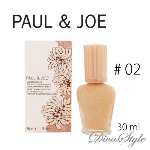 PAUL JOE ポール & ジョー モイスチュアライジング ファンデーション プライマー S #02 SPF15/PA+ 30ml