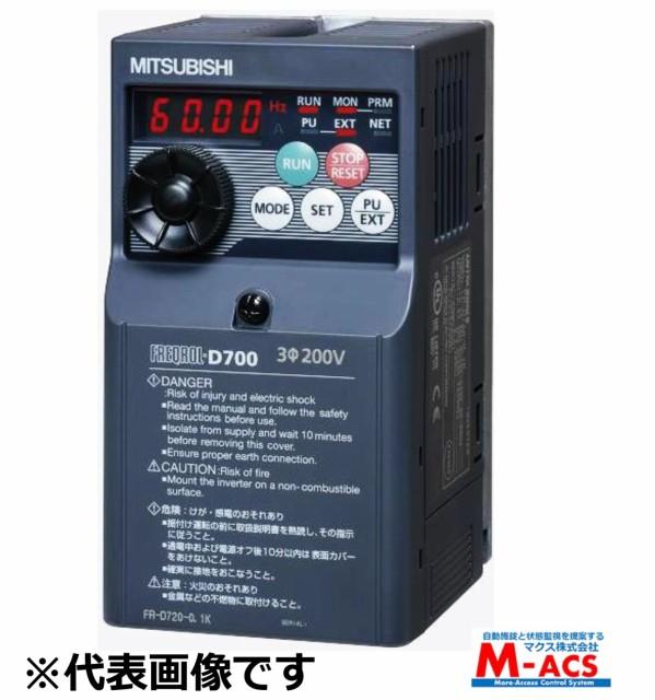 当日発送 FR-D720S-2.2K 三菱電機 インバーター 2.2KW 単相200V入力/三相200V出力 FREQROL-D700シリーズ 領収書は注文履歴からダウンロー
