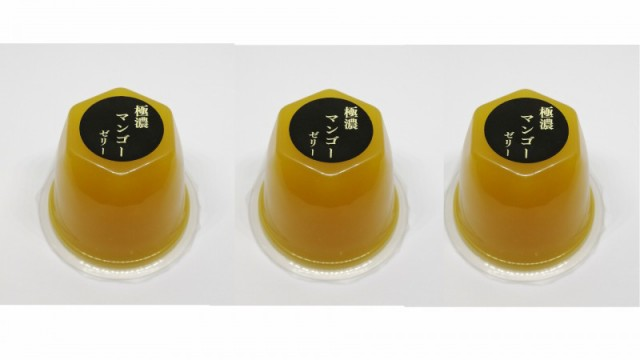 【送料無料】極濃インド産マンゴー ゼリー 120g×3個 国内製造