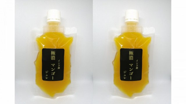 【送料無料】 極濃インド産マンゴー ジュレ(常温シャーベット) 130g×2パック 国内製造