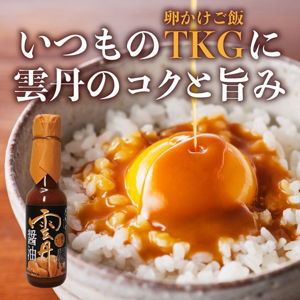空知舎 雲丹醤油 150ml 練うに使用 ☆2020年日本ギフト大賞 北海道賞受賞!