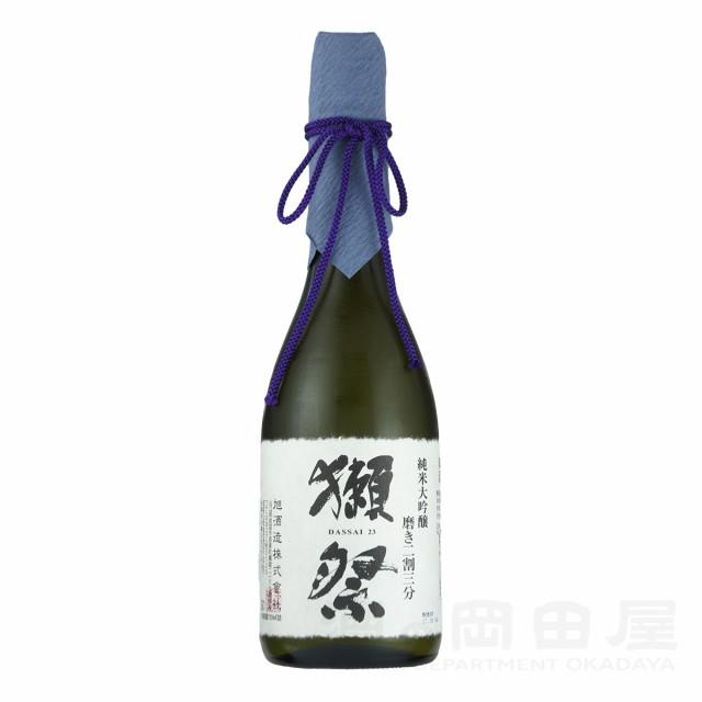 獺祭 だっさい 純米大吟醸 磨き 二割三分 720ml 旭酒造 山口県 日本酒 地酒 ギフト 宅飲み 家飲み