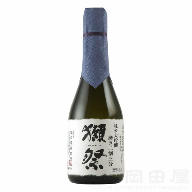 獺祭 だっさい 純米大吟醸 磨き 二割三分 300ml 山口県 旭酒造 日本酒 地酒 ギフト 宅飲み 家飲み