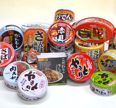 缶詰め、レトルトパック等 いろいろ詰め合わせ 8個セット 非常食・保存食・防災グッズ、おつまみ、おかず