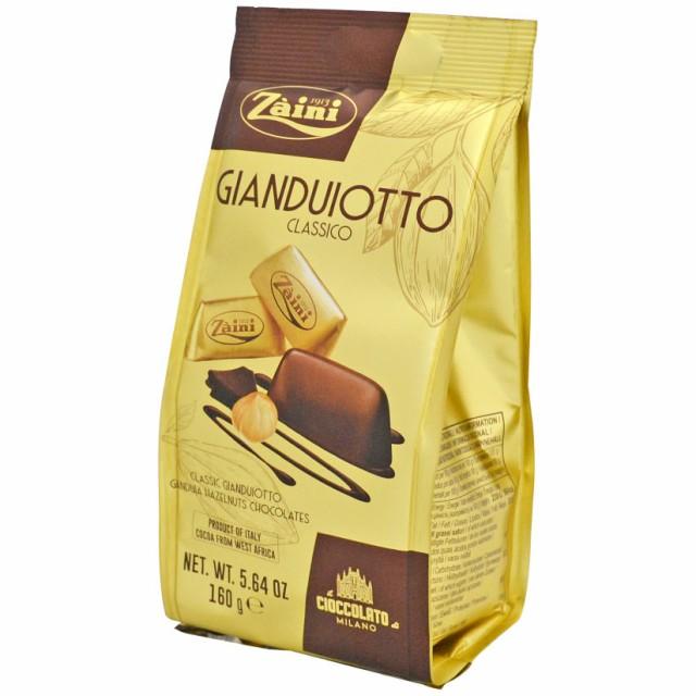 ザイニ ジャンドゥイオット クラシック チョコ 160g イタリアトリノの伝統的なチョコレート ザイニ ザイーニ 賞味期限:2022年6月