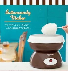 在庫限り ■送料無料■ セラヴィ わたあめ  コットンキャンディ CLV-341 パーティー 綿菓子 プレゼント