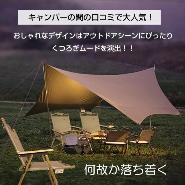 送料無料 チェアー 椅子 イス 室内 屋外 軽い 袋 肩掛け袋 ベランダ 屋上 旅先 休憩 椅子 楽なイス キャンプアウトドア 公園 かわら 観戦