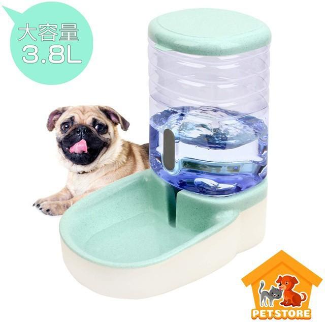 自動給水器 ペット給水器 最新版 3.8L 大容量 (2個セット) ペットボトル 餌入れボウル エサやり ウォーターディスペンサー ペット用品 猫