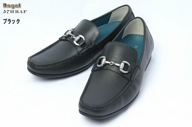 リーガル 靴 メンズ 57HRAF 幅2E ブラック 黒色 REGAL 57HR メンズ用 ドライビング シューズ 靴 23.5-27cm