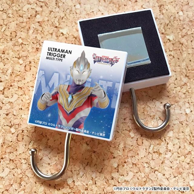 マグネットフック ゆうパケット対応210円〜ウルトラマントリガー マルチタイプ