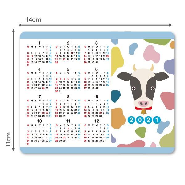 2021年マグネットカレンダー ゆうパケット対応210円〜干支丑年デザイン 牛 顔アップイラストカラフル 横型 うし年 かれんだー