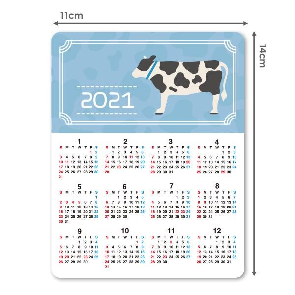 2021年マグネットカレンダー ゆうパケット対応210円〜干支丑年デザイン 牛 全身イラスト水色 縦型 うし年 かれんだー