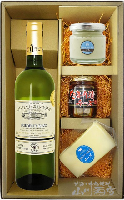 シャトー・グラン・ジャン 白 ヴィエイユ・ヴィーニュ 750ml + チーズセット 【 3016 】 【 フランス白ワイン・おつまみセット 】【 要