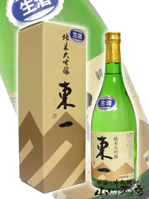 いち 日本酒 あずま