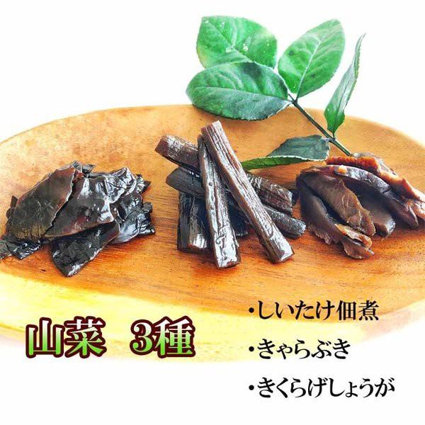 山形の鯉やの贈り物 [山菜3種 箱入「の恵みシリーズ」] 佃煮 山菜 国産 山形 贅沢 ギフト セット