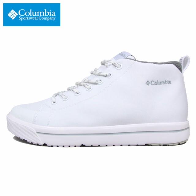 コロンビア 防水 スニーカー COLUMBIA ビブラムソール ブランド ホーソンレイン2 アドバンス オムニテック YU0314 WHITE
