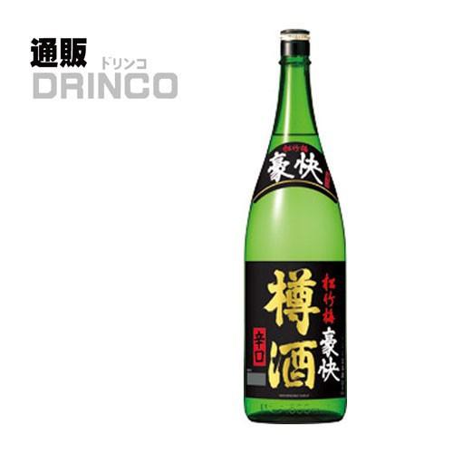 宝 松竹梅 豪快 樽酒 1.8L 1 本 宝