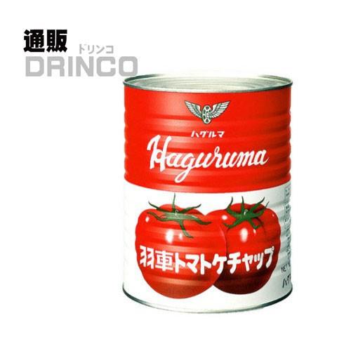 トマト ケチャップ 業務用 3.3kg 1 個 ハグルマ