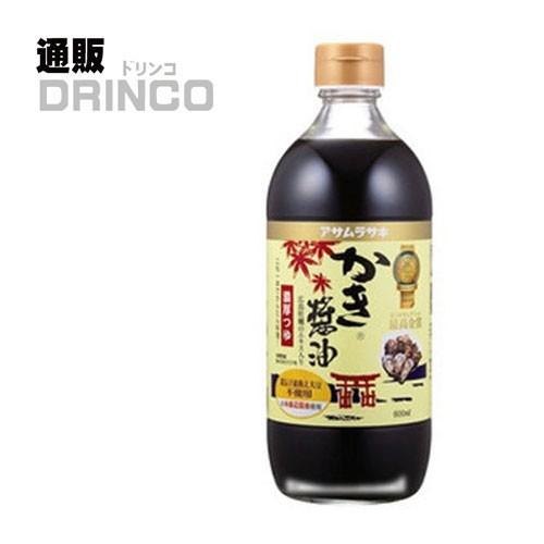 かき 醤油 600ml 1 本 アサムラサキ