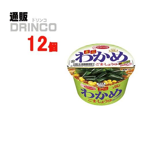 ミニ わかめ ラーメン ごましょうゆ mini 38g カップ麺 12 食 [ 12 食 * 1 ケース ] エースコック 【送料無料 北海道・沖縄・東北別途加