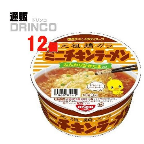 チキンラーメン どんぶり ミニ mini 38g カップ麺 12 食 [ 12 食 * 1 ケース ] 日清 【送料無料 北海道・沖縄・東北別途加算】